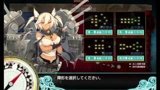 칸코레(艦これ) - 15년 겨울이벤트 E-5 트라이 21회차 (15年冬E5 21回目)