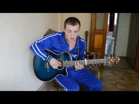 Seryoga-Лють(cover)