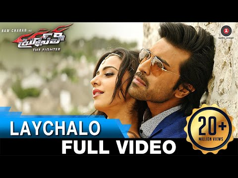 Xxx Mp4 Laychalo Full Video Bruce Lee The Fighter Ram Charan Rakul Preet Singh 3gp Sex
