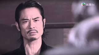 殭 - 第 21 集預告 (TVB)