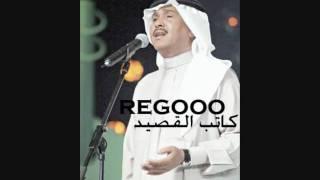 محمد عبده - مكس