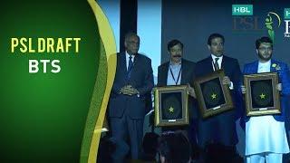 BTS - HBL Pakistan Super League Draft