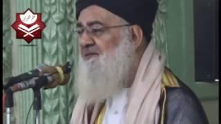 Eid e Milad Jayez kyu ?(9Dec16 Friday) Maulana Zaheeruddin Khan