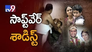 Woman thrashes husband for marrying again - TV9