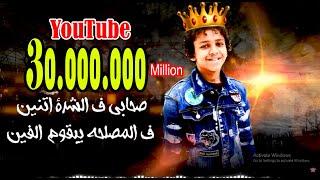 اغنيه اصحابي فى الشده اتنين 2019 | حسن البرنس الحان بوده محمد توزيع الريس