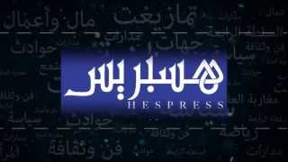 HESPRESS SPOT 2013