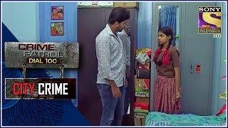 City Crime | Crime Patrol | ट्रिपल हत्या | Mumbai