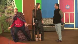 Mubarkan New Pakistani Stage Drama Trailer Full Comedy Funny Show 2017