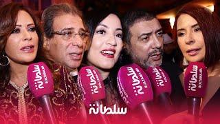 اختتام فعاليات مهرجان الفيلم العربي..نجوم يتألقون على البساط الأحمر