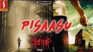 Pisaasu tamil full movie | new tamil movie