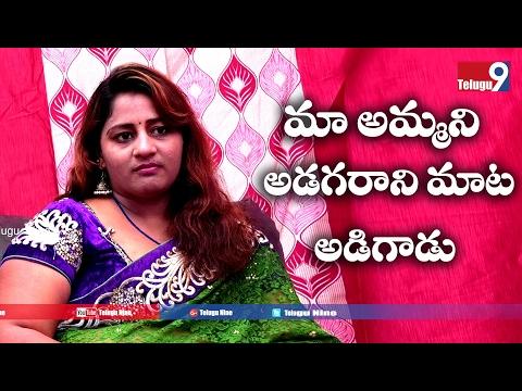 Xxx Mp4 Serial Actress Suma Exclusive Interview Part 2 Telugu9 3gp Sex
