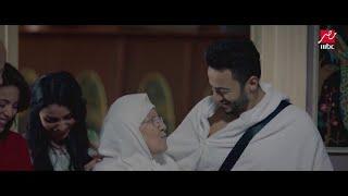 قانون عمر | اللحظة الجميلة اللي بيستناها أي شاب مع والدته.. لبيك اللهم لبيك