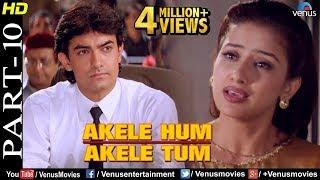 Akele Hum Akele Tum - Part 10 | Aamir Khan &  Manisha Koirala | 90