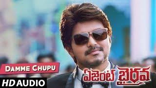 Damme Chupu Full Song - Agent Bairavaa | Vijay, Keerthy Suresh | Santhosh Narayanan