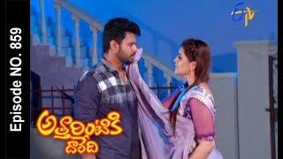 Attarintiki Daredi | 7th August 2017| Full Episode No 859 | ETV Telugu