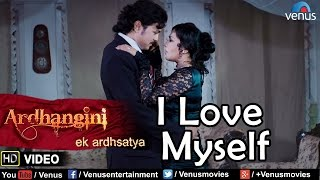 I Love Myself Full Video Song | Ardhangini - Ek Ardhsatya | Vasundhara Das & Shaon Basu
