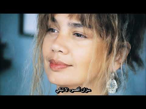 سزان أكسو لا تبكي أغنية تركية مترجمة Sezen Aksu Sen ağlama