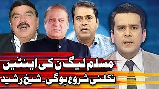 Center Stage With Rehman Azhar - Imran Khan Special - 21 October 2017 - Express News