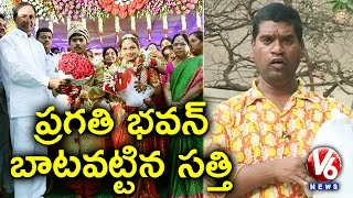 Bithiri Sathi On CM KCR's Attender Marriage | Funny Conversation With Savitri | Teenmaar News