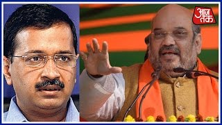 AAP More Corrupt Than Any Previous Government In Delhi Says Amit Shah