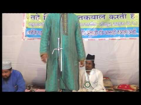 Jasne Gaosulwara Tokopara Dilbar Shahi