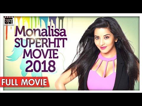 Xxx Mp4 MONALISA की 2018 सुपरहिट भोजपुरी फिल्म Superhit Bhojpuri Full Movie 2018 Nav Bhojpuri 3gp Sex