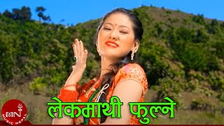 New Nepali Hit Selo Melodious Song 2072/2016 || Lekhmathi Phulne | Santosh Lama