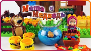 ♥ Masha and the Bear (Маша и Медведь) - The Golden Fish (Episode 4)