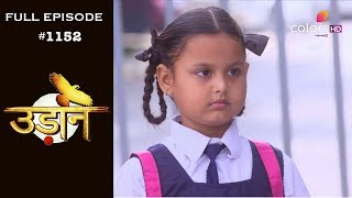 Udann Sapnon Ki - 11th October 2018 - उड़ान सपनों की - Full Episode