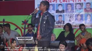 Bangla Songs | armar motu dukini nai shongshary | Baul Gaan |