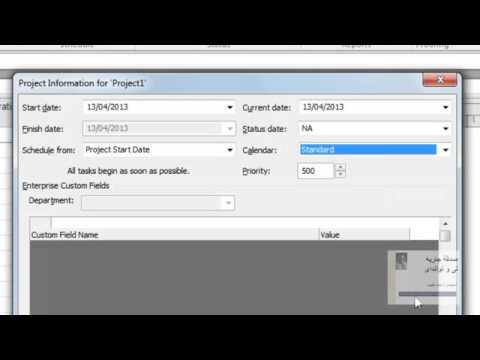 الدرس الثاني ج1 | MS Project | شرح ال calendar وال project information و ال WBS والtasks