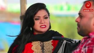Natok Shobinoy nibedan |part 4| Tanveer,Amin khan, Asha,Sabbir,Dolon,Nisha|Asiantv eid2016