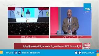 مصر في أسبوع | ومناقشة حول شراكة استراتيجية وقرارات مصيرية