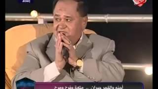 احله ظحك علي طاهر 07704803208