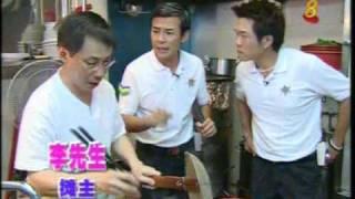 Zhong Yu Yuan Wei Wanton Noodle @ Tiong Bahru Food Centre