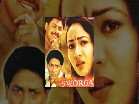 Xxx Mp4 SWORGA Superhit Nepali Full Movie Feat Nir Shah Gauri Malla A Film By Shambhu Pradhan 3gp Sex