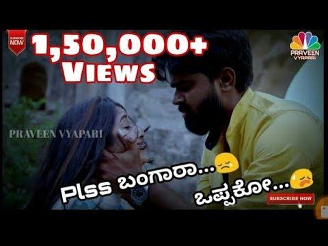 Xxx Mp4 New What Sapp Status Kannada Love Feeling 😢😢 3gp Sex