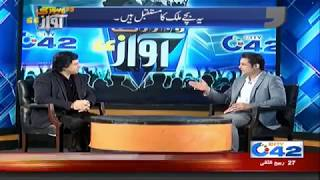 Jawad Ahmad Special Interview in SOS Lahore