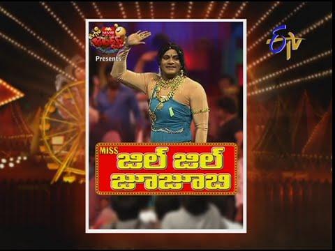 Extra Jabardasth - 13th February 2015 - ఎక్స్ ట్రా జబర్దస్త్ – Full Episode