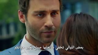 اعلان مسلسل Ateşböceği التركي لعام 2017 على شاهد اون لاين