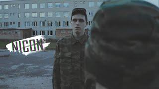 PHARAOH & Boulevard Depo - 5 Минут Назад [ПАРОДИЯ]