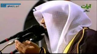دموع تنهمر بسبب دعاء الشيخ ناصر القطامي