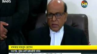 Dipto TV | রাষ্ট্রপক্ষের কোন সাক্ষী বলেনী যে মীর কাসেম আলী কাওকে হত্যা বা নির্যাতন করেছেন