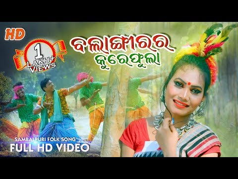 Xxx Mp4 Balangirar Kurephula FULL VIDEO Madan Bhai Sambalpuri Folk Music Video L RKMedia 3gp Sex