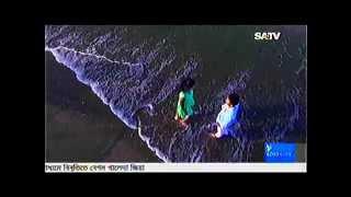Tumi Chokh Mele Takale (Oyshee Express) Music Video on SATV