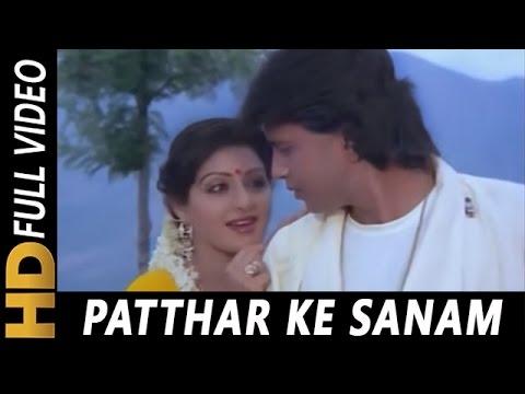 Patthar Ke Sanam Kuchh Bol Zara Jab Pyar Kiya Mohammed Aziz Anuradha Paudwal Watan Ke Rakhwale