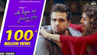 Ninja Feat. Goldboy | Oh Kyu Ni Jaan Ske | Latest Punjabi Songs | White Hill Music
