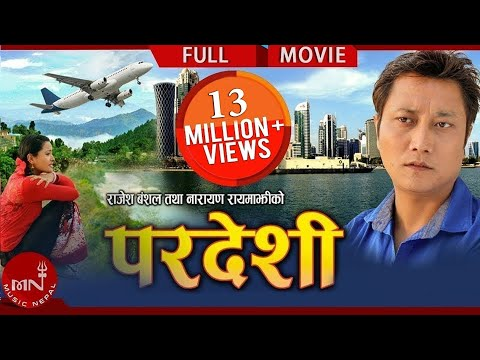 Xxx Mp4 PARDESHI परदेशी New Nepali Superhit Movie Ft Prashant Tamang Rajani K C Narayan Rayamajhi 3gp Sex