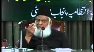 Last Bayan by Dr  Israr Ahmed (R-A) Nabi Akram say Hamary Talluq ki Bunyadian