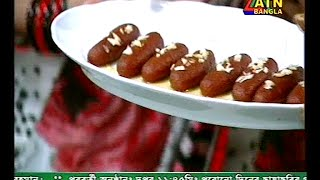 চমচম - Recipe by Meherun Nessa presented at ATN RANNA GHOR (every Saturday11:30 AM)